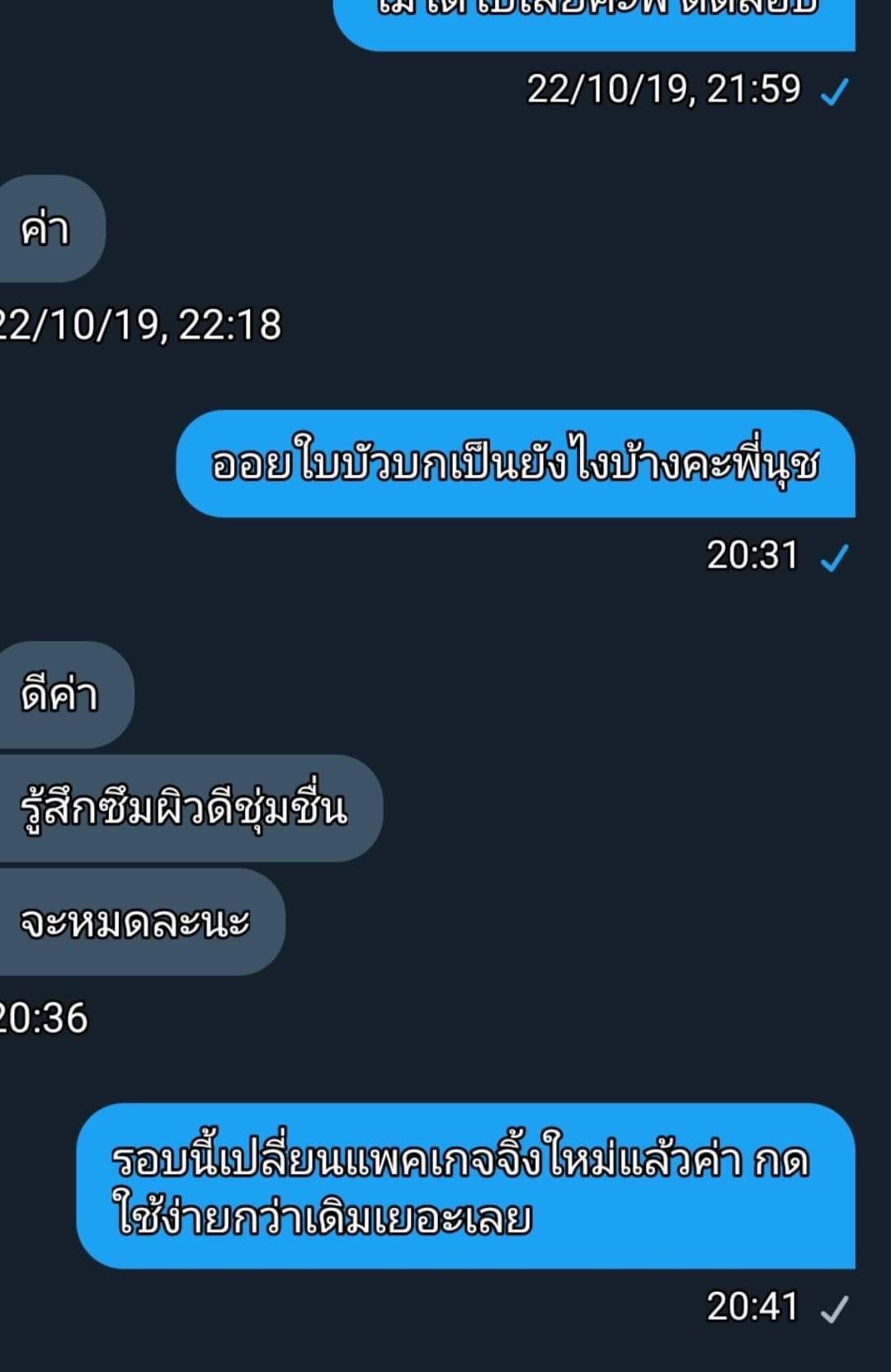 S__4997129