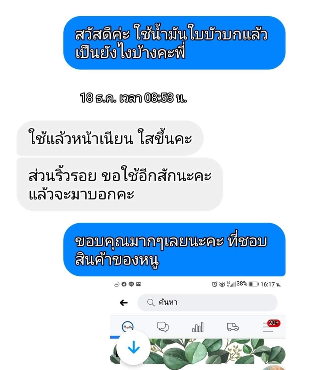 S__4997131