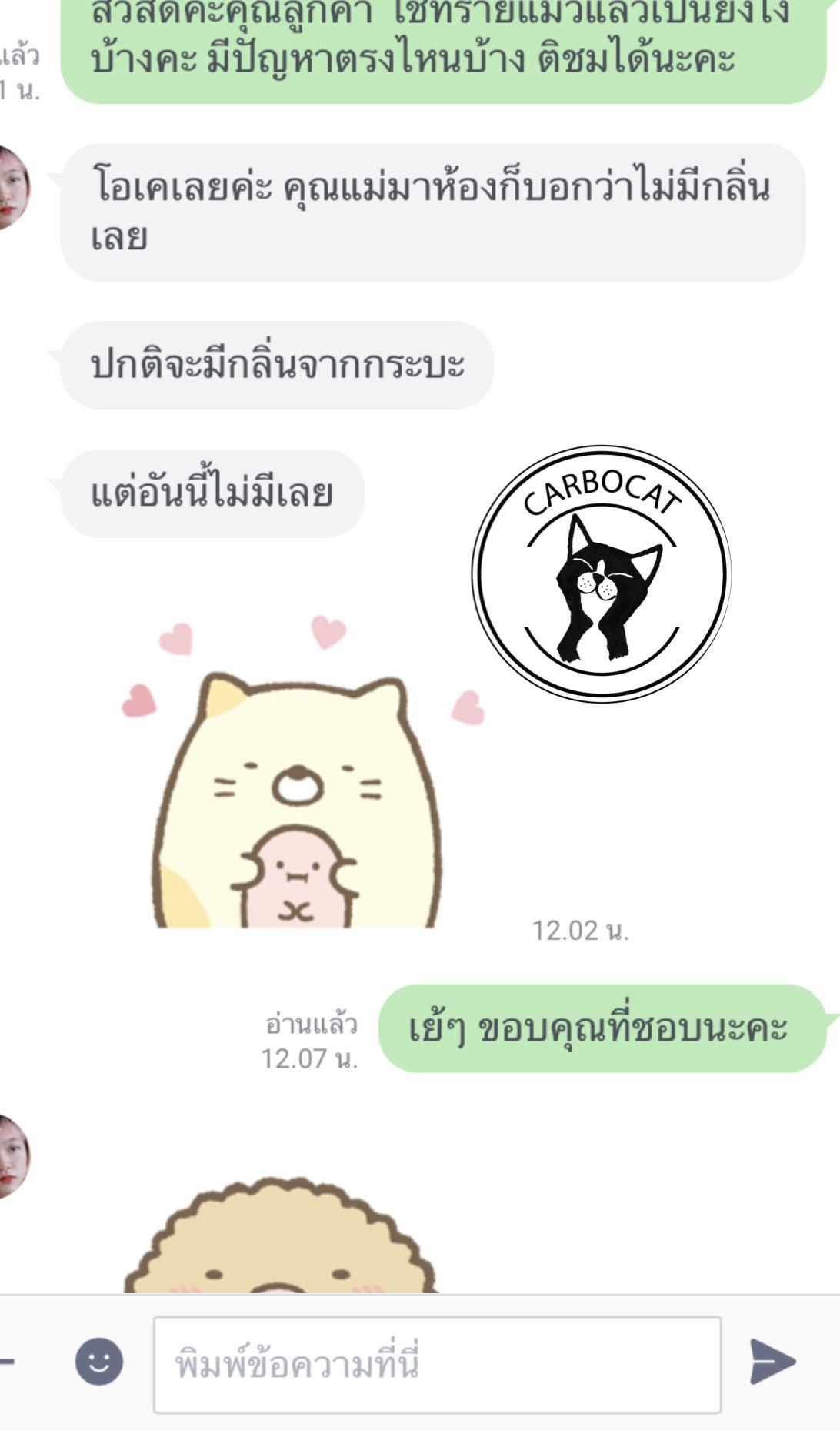 S__5005358